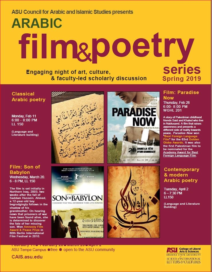 Arabic Film and Poetry Series: Paradise Now