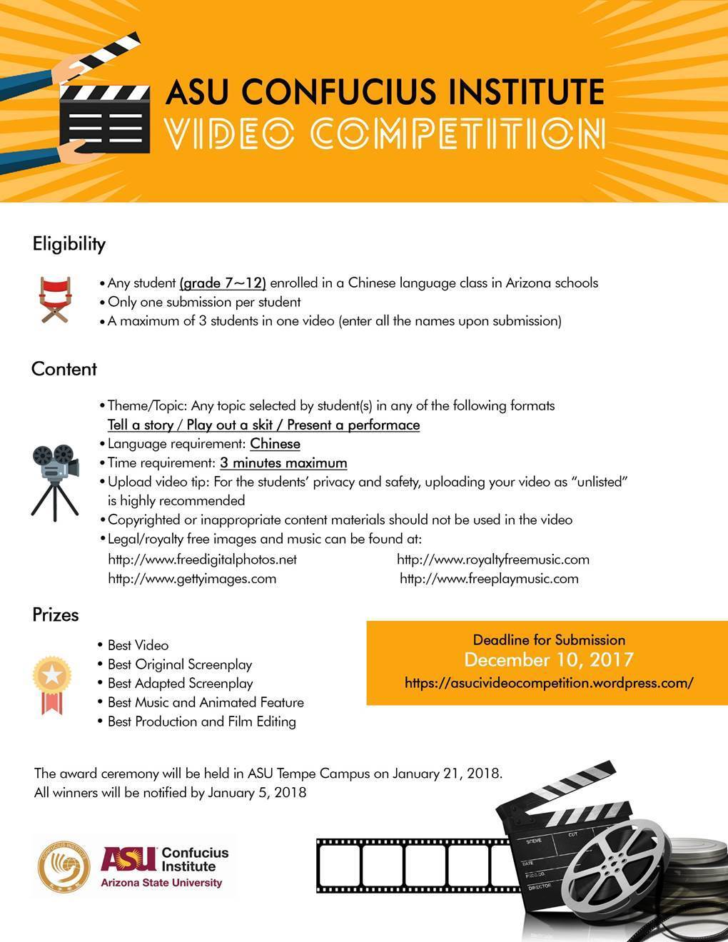 Student Video Competition Asu Events